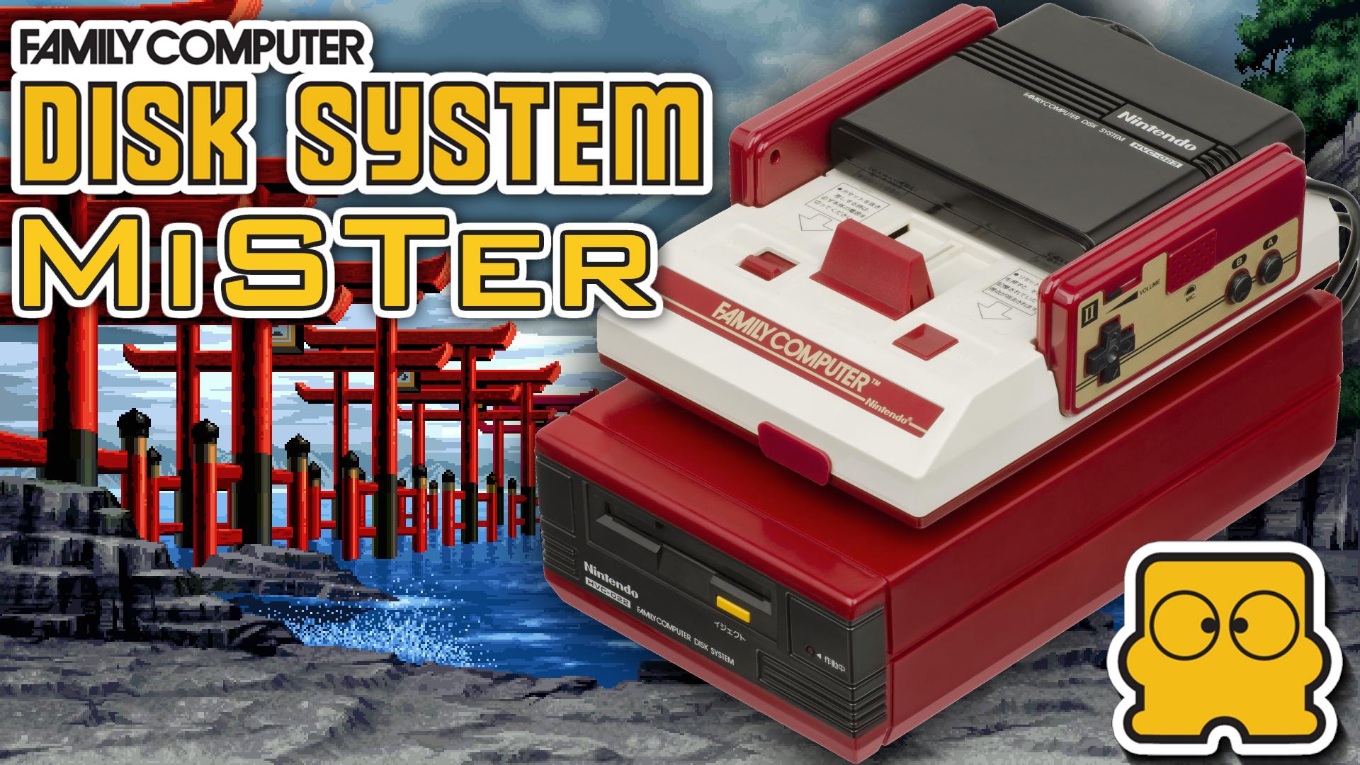 MiSTer Famicom Disk System FPGA Core