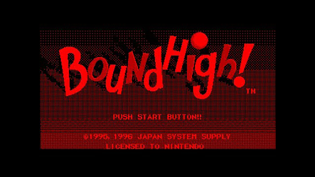 New Dump of Virtual Boy's Bound High Released