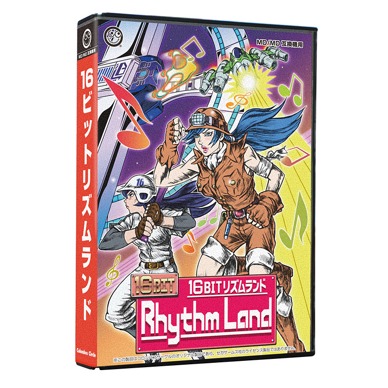 Rhythm Land – New Mega Drive Game with Music by Yuzo Koshiro