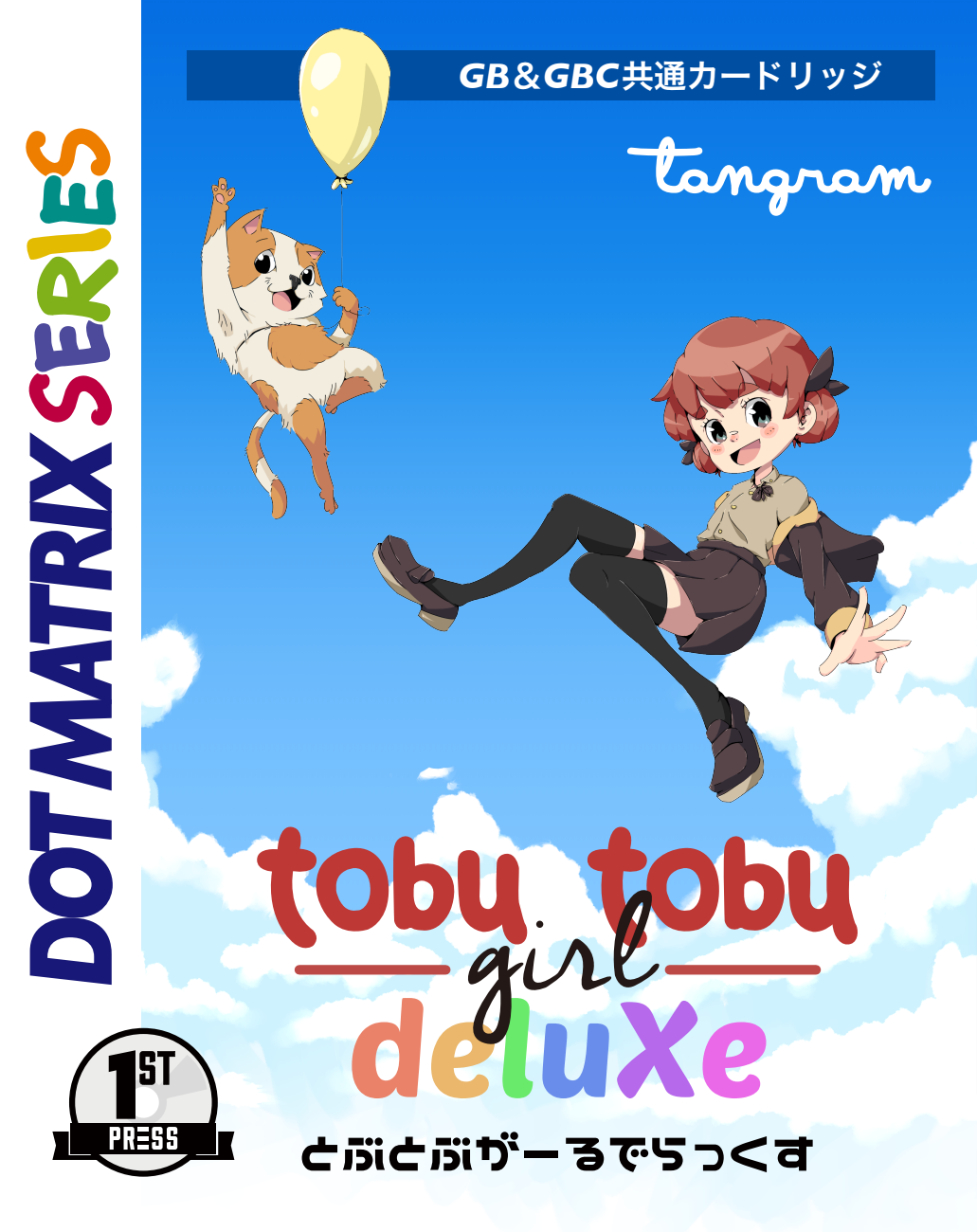Tobu Tobu Girl Deluxe for Game Boy Color