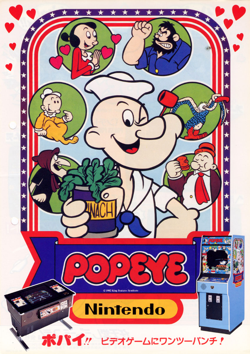 MiSTer Popeye & Commando Arcade FPGA Cores by Jotego