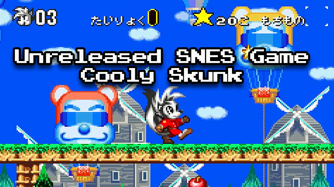 Unreleased SNES Game Cooly Skunk Found