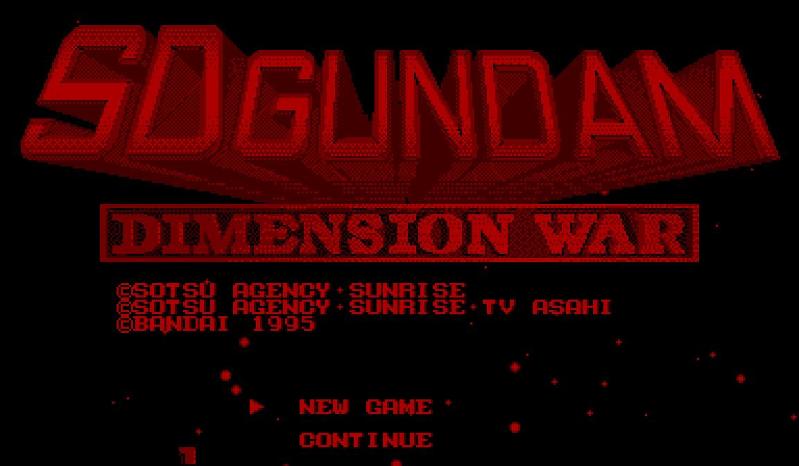 SD Gundam – English Translation Completed